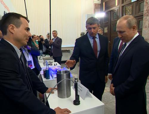 Геомера показала систему измерения резьбы президенту Владимиру Путину